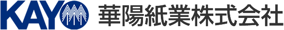華陽紙業株式会社