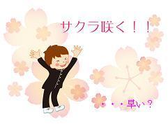 130110_jobi