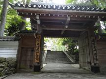 130731_shogenji01