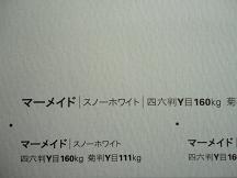 131130_syouhin02