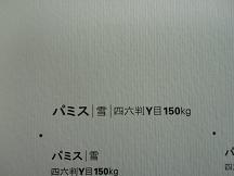 131130_syouhin03