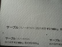 131130_syouhin04