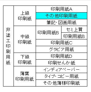 141010_somu04