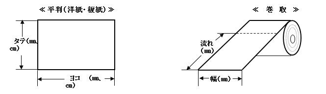 170406_somu01