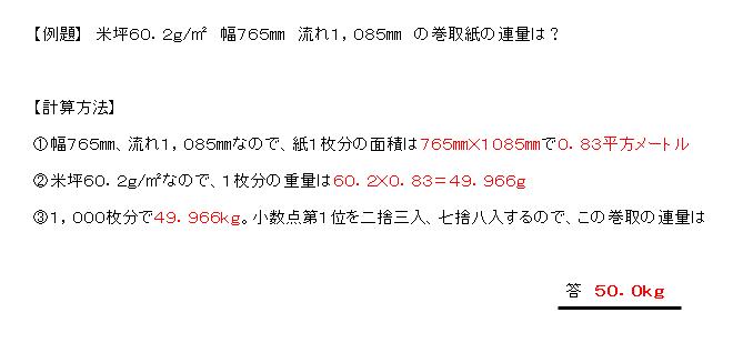 170406_somu03