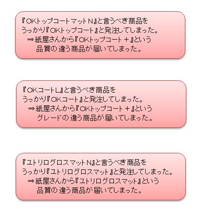 170610_somu01