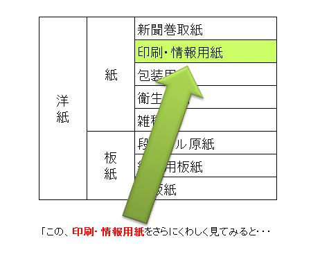 170707_somu001