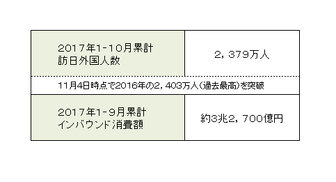 180131_jpsama002